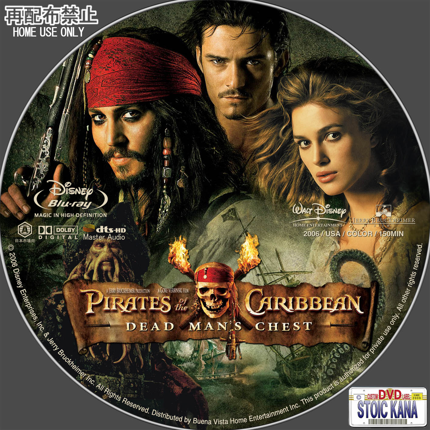 Pirates of the caribbean pornmovie sexy pics