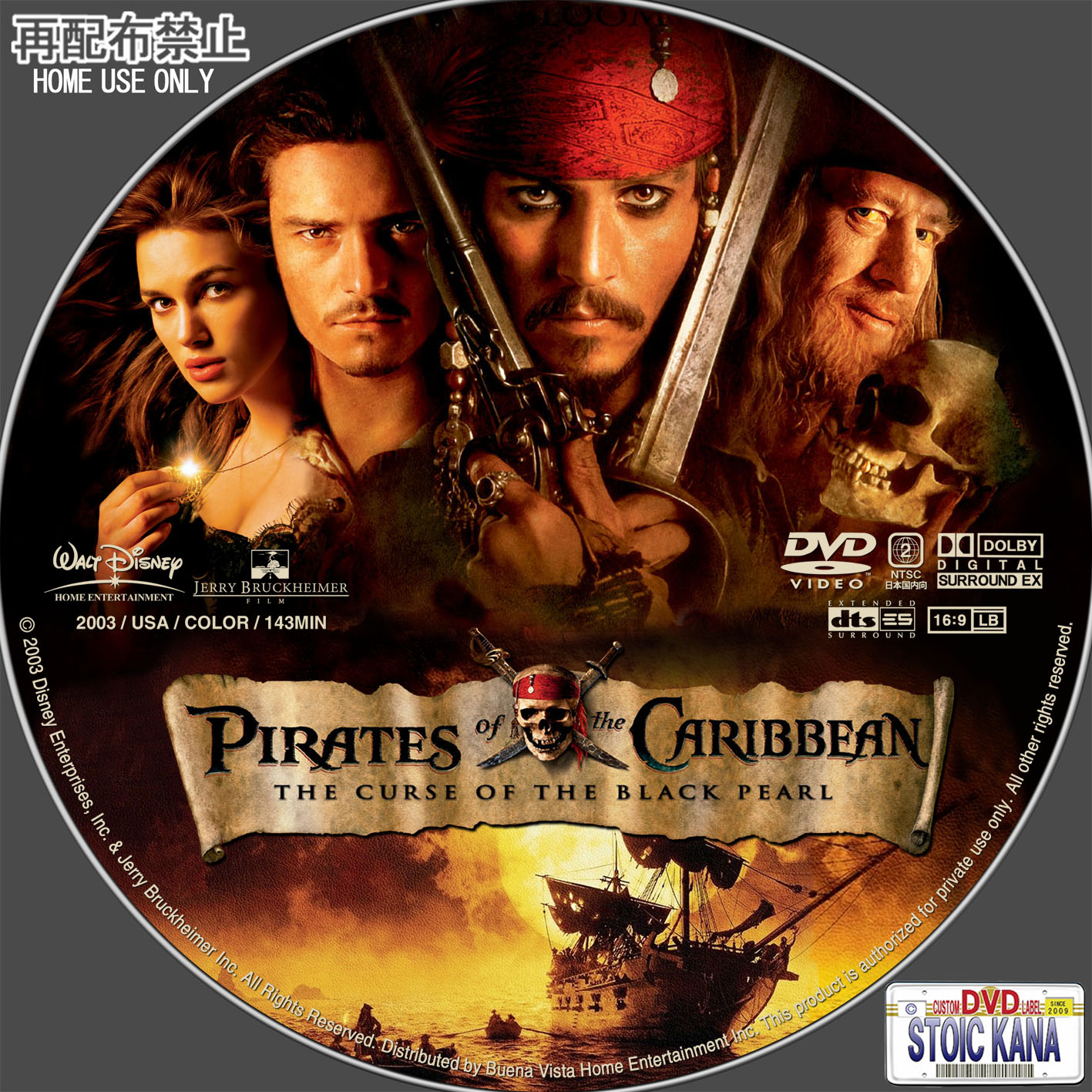 pirates of the caribbean the curse of the black pearl Listen to songs from the album pirates of the caribbean: the curse of the black pearl (original soundtrack), including fog bound, the medallion calls, the black pearl, and many more buy the album for $799 songs start at $099 free with apple music subscription.