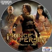 Prince of Persia-Abd