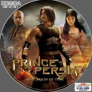 Prince of Persia-A