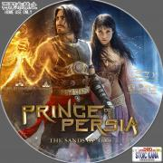 Prince of Persia-Bbd