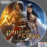 Prince of Persia-B