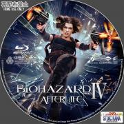 Resident Evil Afterlife-Abd