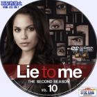 Rie to me-S2-10a