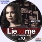 Rie to me-S2-10b