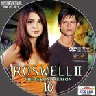 Roswell-S2-10