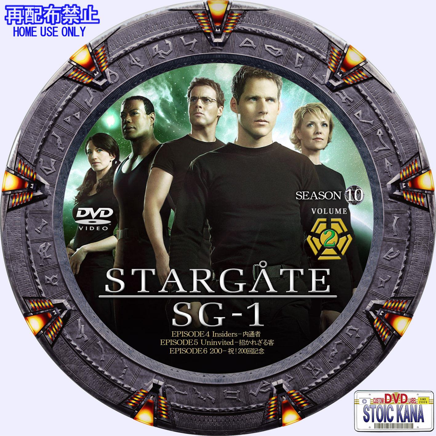 スターゲイト SG-1 シーズン2 DV...