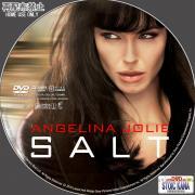 Salt-B