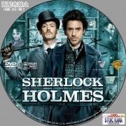 SherlockHolmes-A