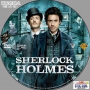 SherlockHolmes-B