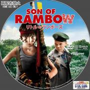 SON OF RAMBOW-A