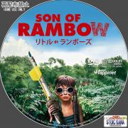 SON OF RAMBOW-B