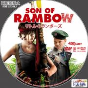 SON OF RAMBOW-C