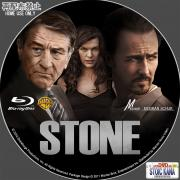 Stone-bd