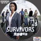Survivors-05