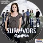 Survivors-06