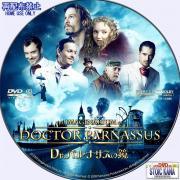 The Imaginarium of Doctor Parnassus-A