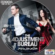 The Adjustment Bureau-A
