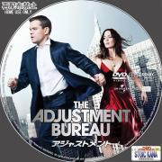 The Adjustment Bureau-B