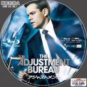 The_Adjustment_Bureau-Cbd