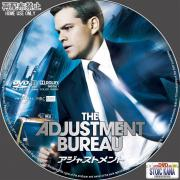 The_Adjustment_Bureau-C