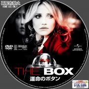 The Box-A