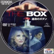 The Box-B