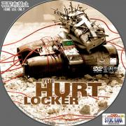 The Hurt Locker-B