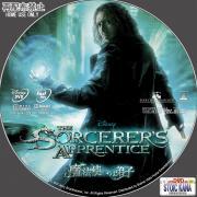 The Sorcerer's Apprentice-B
