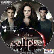 The Twilight saga Eclipse-A
