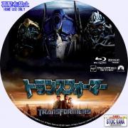 Transformers-Abd