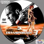 Transporter3-A