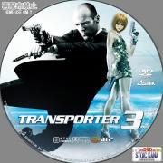 Transporter3-B