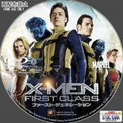 X-MEN:FirstClass-bd