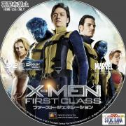 X-MEN:FirstClass