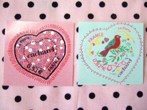 フランスキャシャレルバレンタイン切手