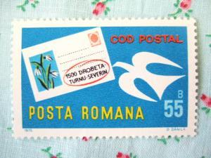 ルーマニア郵便番号システム切手