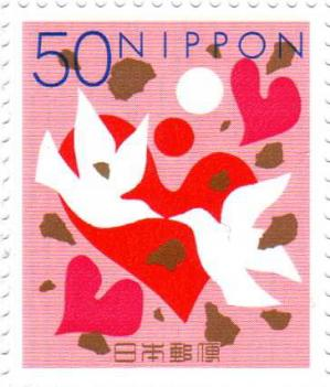 日本ウェディング切手