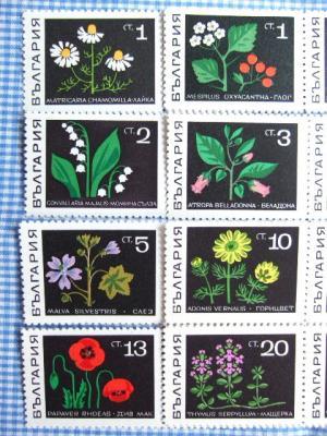 ブルガリアのハーブ切手