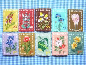 ルーマニアのハーブ切手