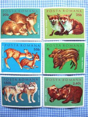 ルーマニアのベビーアニマル切手