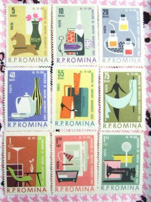 ルーマニア見本市切手