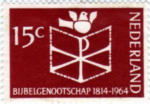 オランダハト切手