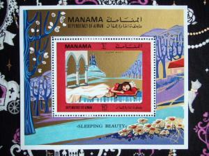 マナーマ童話切手