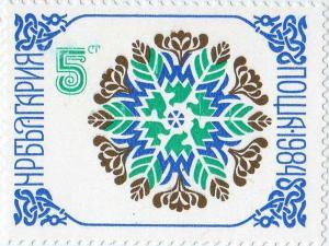 stamp43.jpg