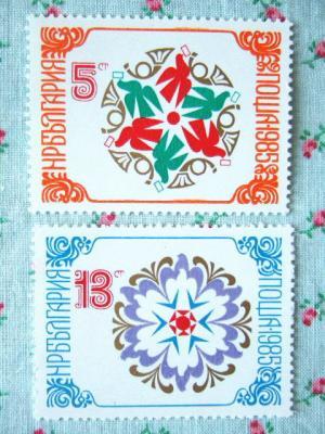 stamp44.jpg