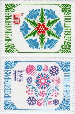 stamp46.jpg