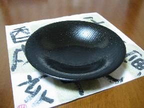 黒目弾き茶托