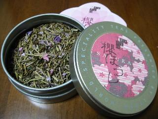 桜ほうじ茶