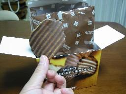 ロイズ・チョコポテチ